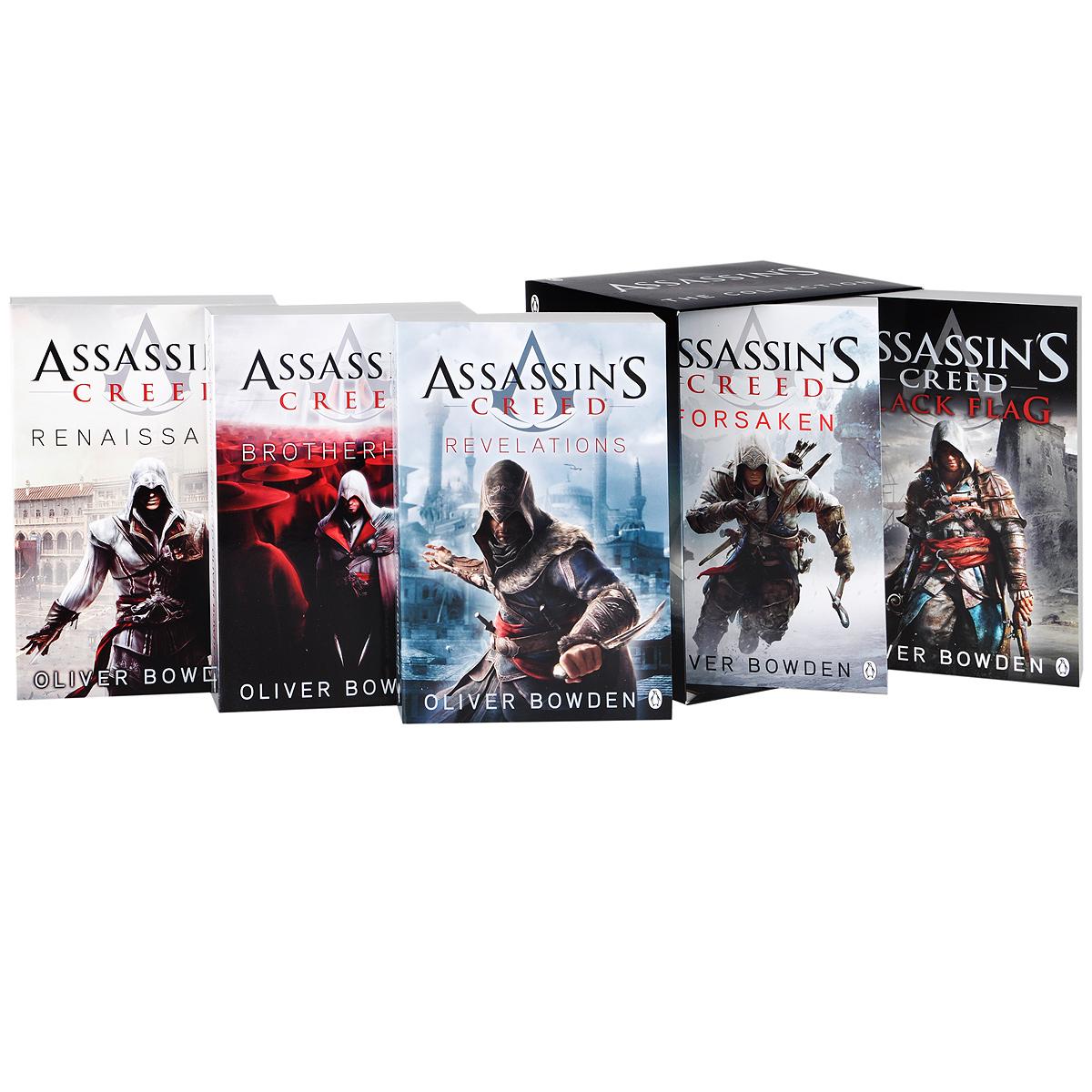 Assassin's Creed (комплект из 5 книг)
