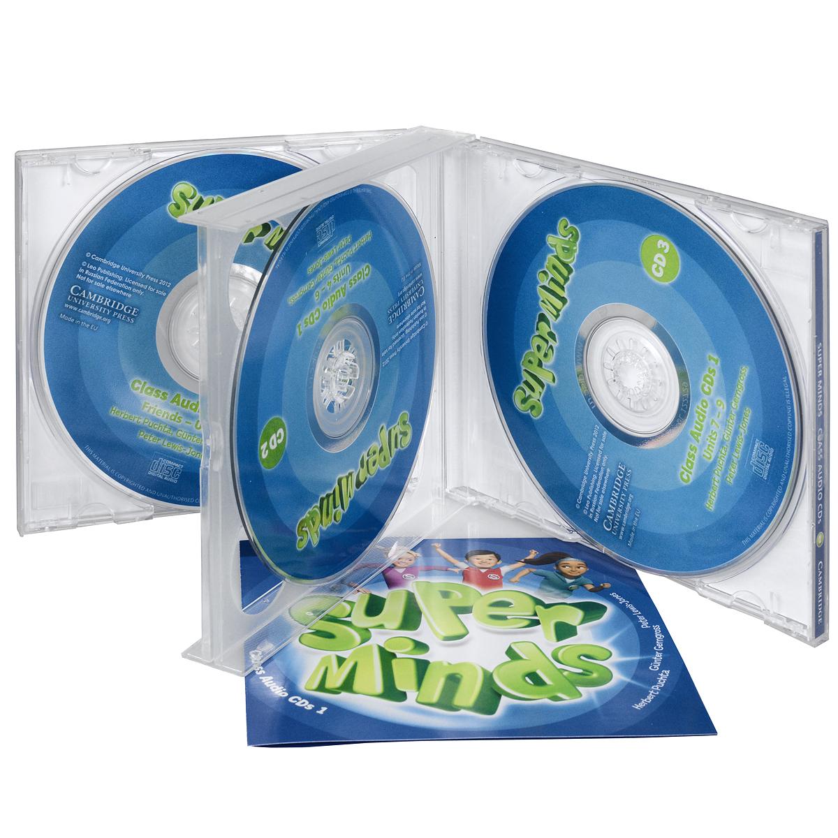 Super Minds 1: Class Audio CDs (аудиокурс на 3 CD)