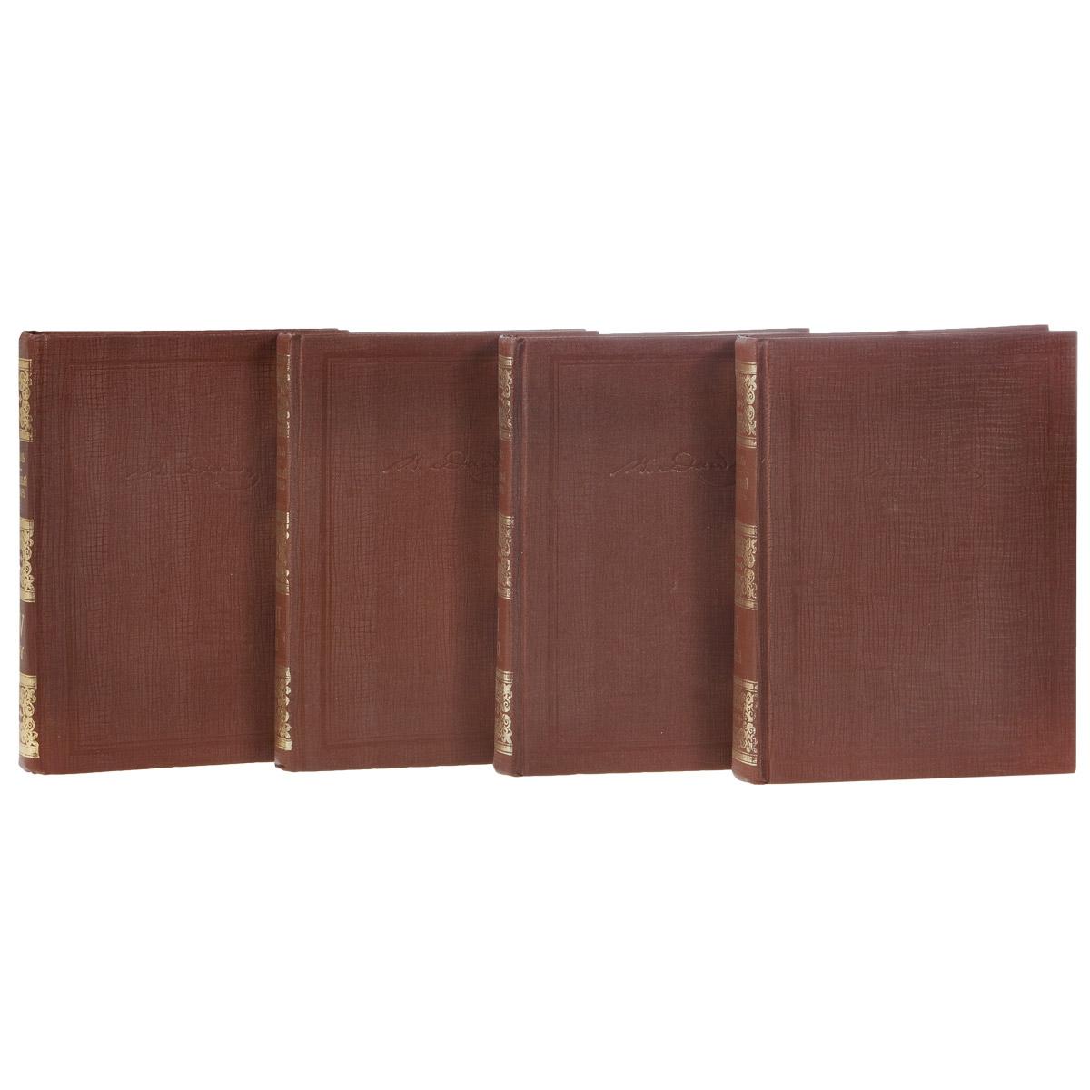 Толковый словарь живого великорусского языка. В 4 томах (комплект из 4 книг)