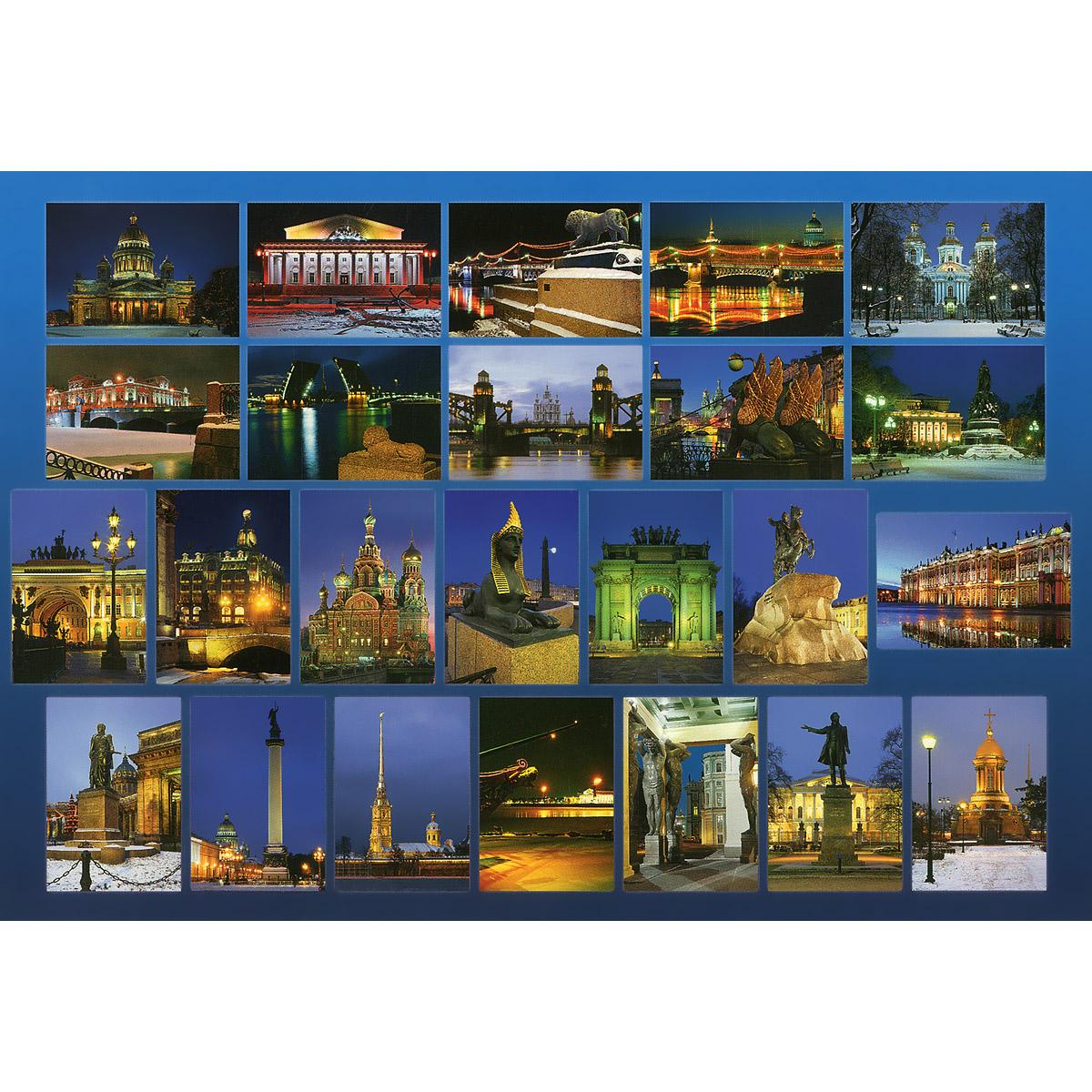 Вечерний Санкт-Петербург / Saint Petersburg in the Evening (набор из 24 открыток)