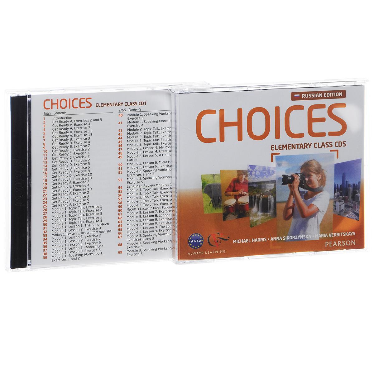 Choices: Elementary: Class CD's (аудиокурс на 4 CD)