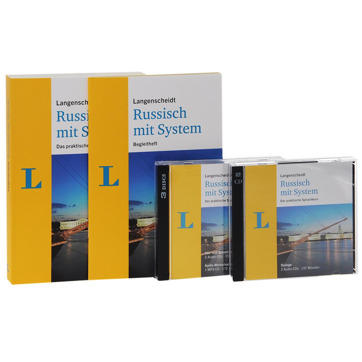 Langenscheidt: Russisch mit System: Der praktische Sprachkurs (комплект из 2 книг + 5 CD)
