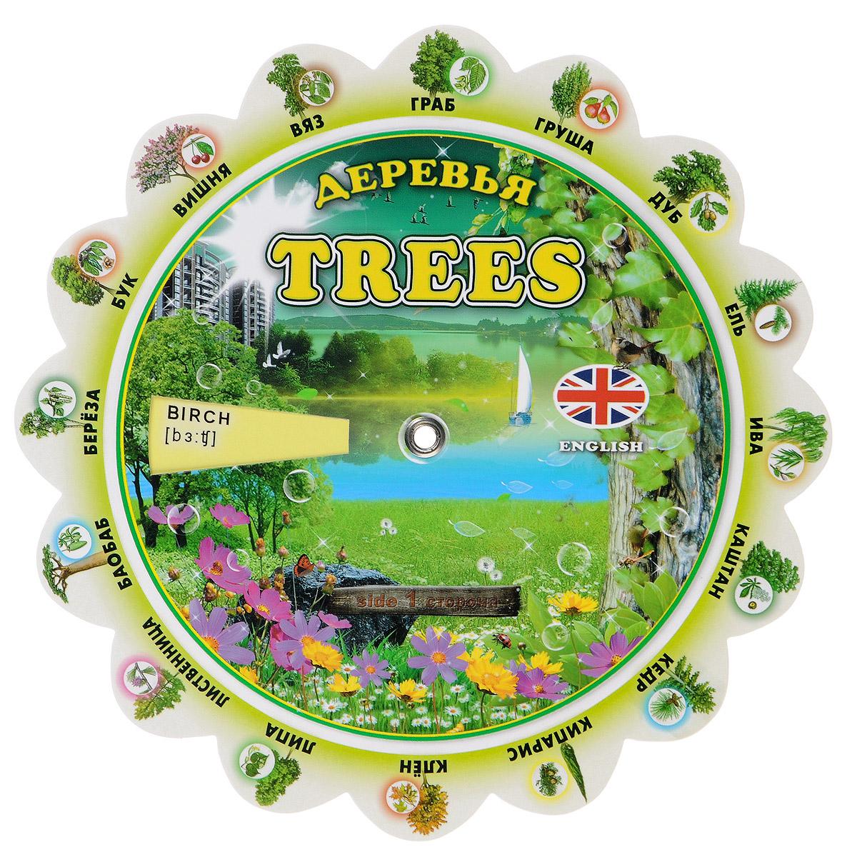 Trees / Деревья. Иллюстрированный тематический словарь