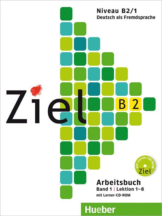 Ziel: Niveau B2/1 (комплект из 2 книг)