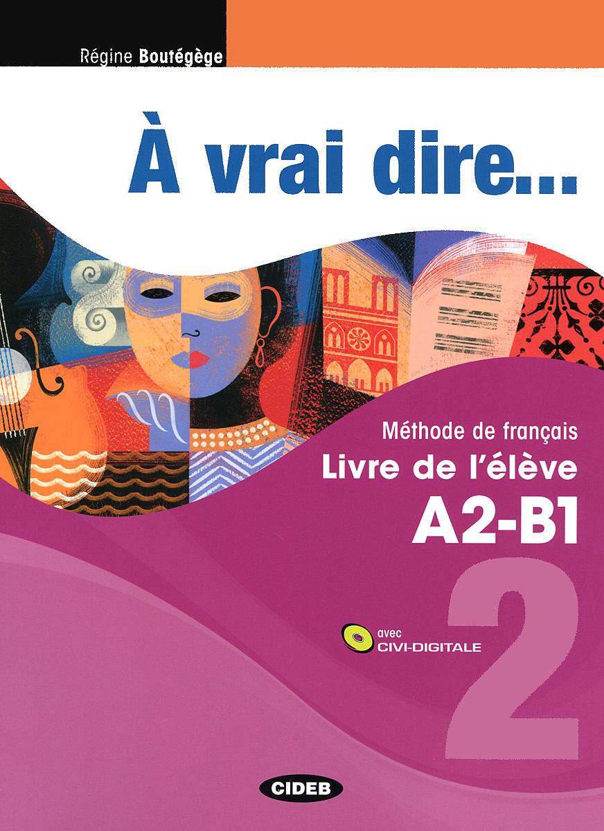 A vrai dire 2: Methode de francais: A2-B1 (комплект из 2 книг + CD, CD-ROM)