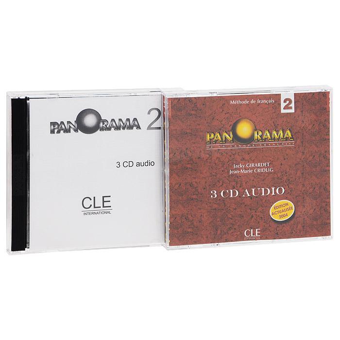 Panorama 2: Methode de francais (аудиокурс на 3 CD)