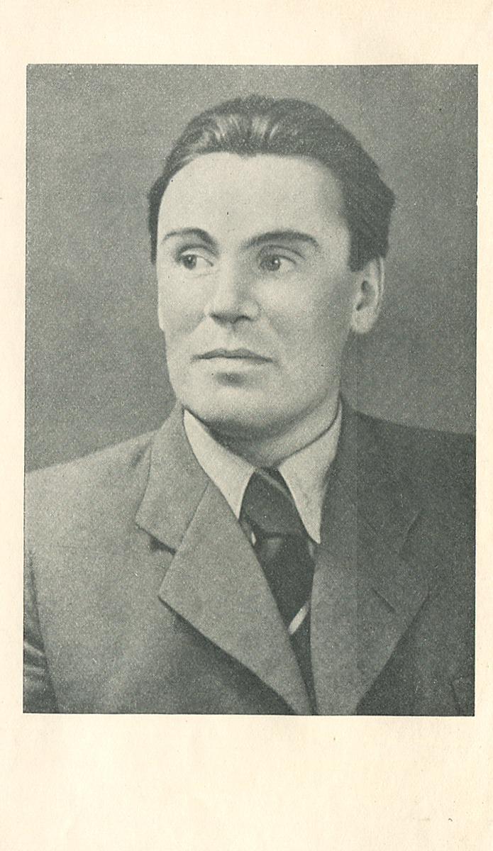 Сергей Васильев. Избранное