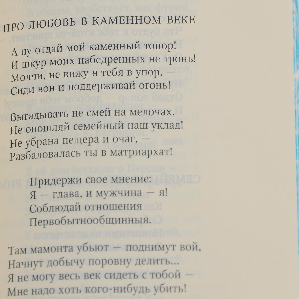 Кони привередливые. Поэзия и проза (подарочное издание)