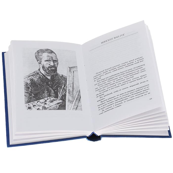 Мастера и шедевры (комплект из 6 книг)
