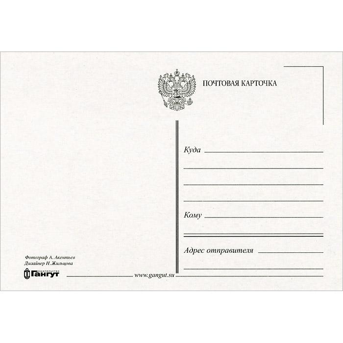 Краснознаменный Черноморский флот. Выпуск 4. Набор открыток