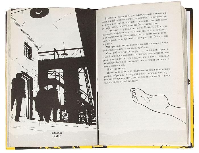 """Цикл """"Пластилиновая жизнь"""" (комплект из 3 книг)"""