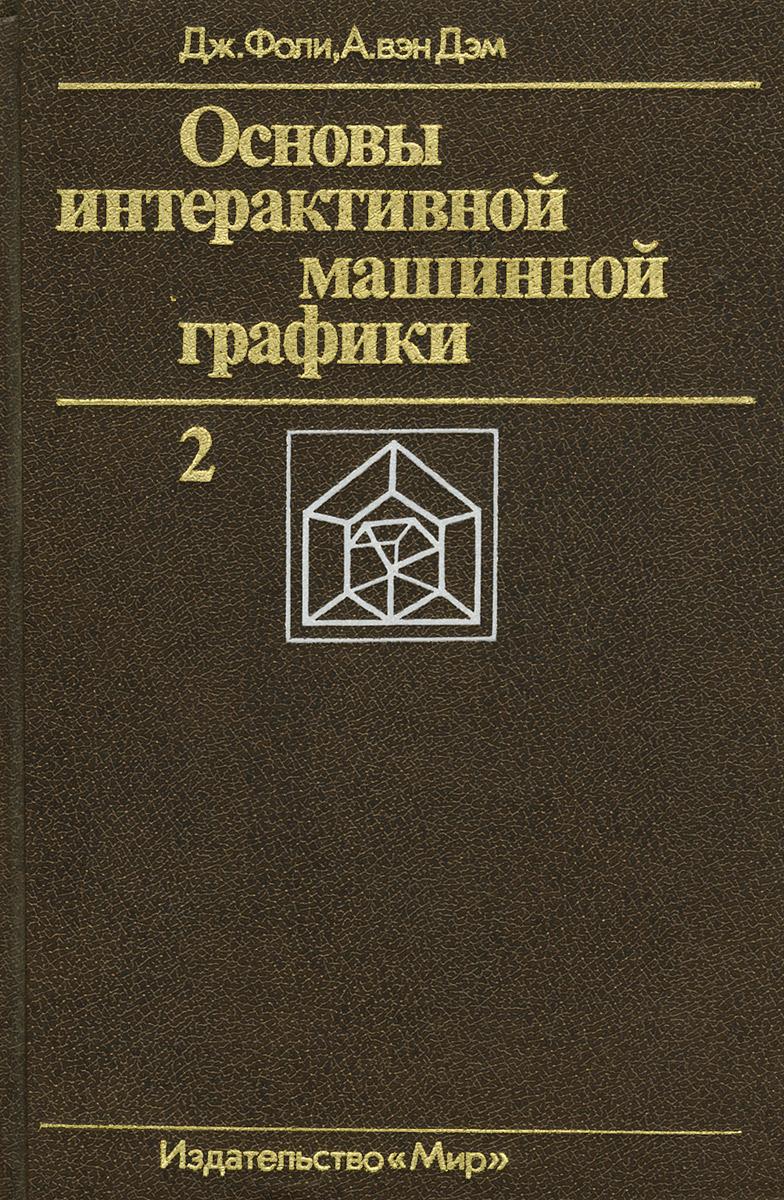 ������ ������������� �������� ������� (�������� �� 2 ����)