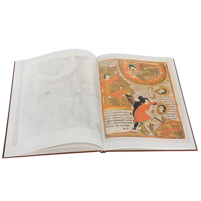 Народная гравированная книга Василия Кореня 1692-1696 (комплект из 2 книг)