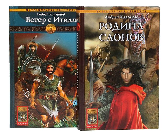 Шаман всея Руси (комплект из 2 книг)