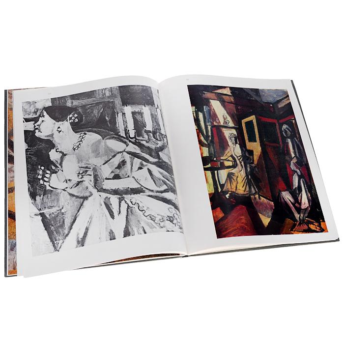 Виктор Эльконин. Монументальное искусство. Живопись. Альбом