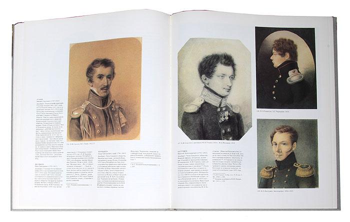 Пушкиниана (комплект из книг 106 книг)
