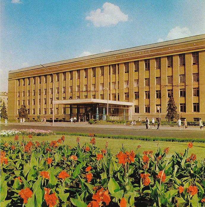 Воронеж. Фотоальбом