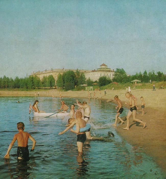 Петрозаводск. Фотоальбом