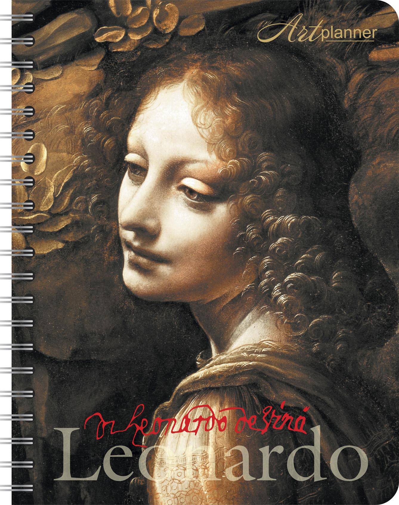 Leonardo. Леонардо да Винчи. Искусство как наука