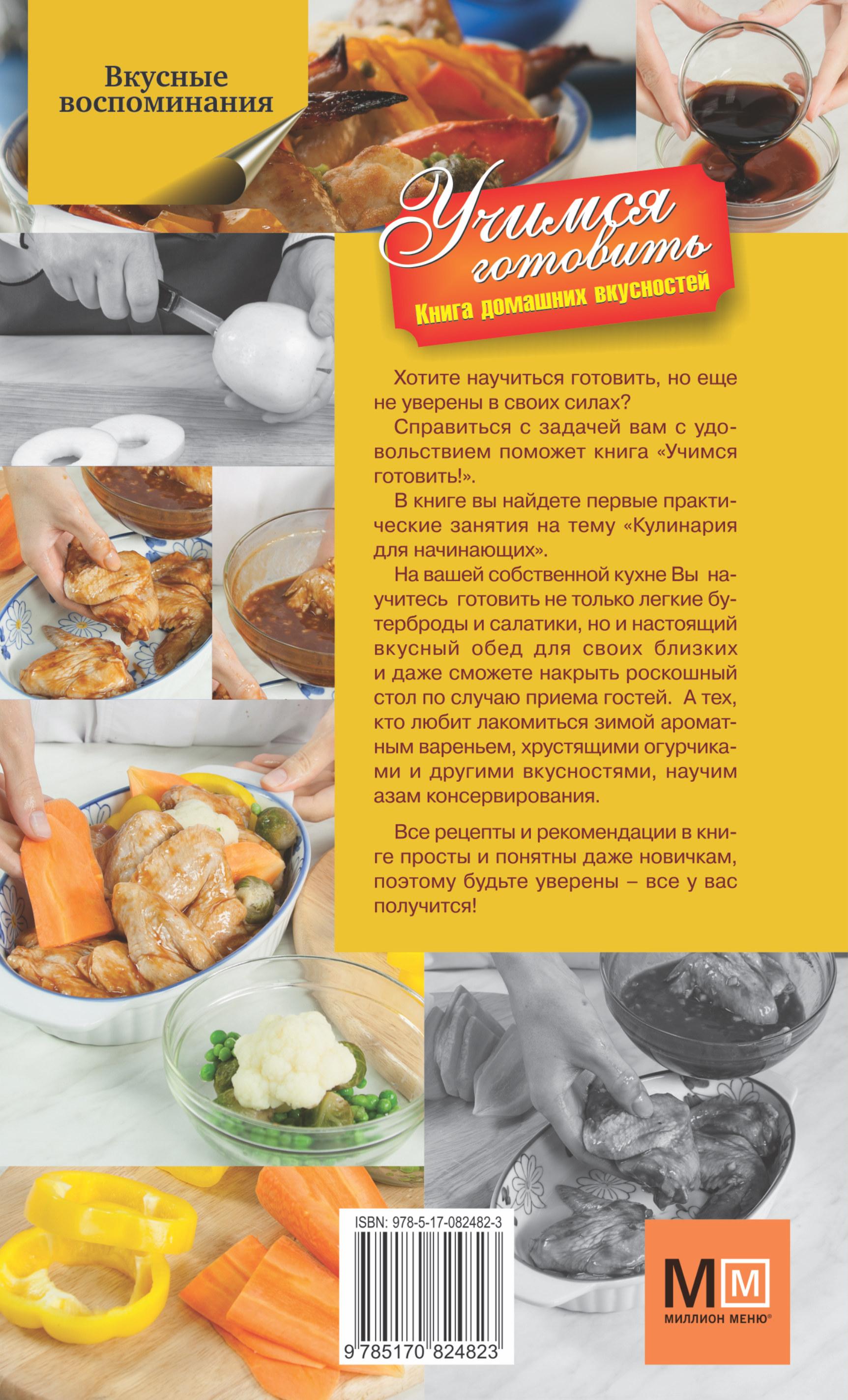 Рецепты для тех кто на диете