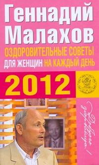 ��������������� ������ ��� ������ �� ������ ���� 2012 ����