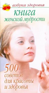 ����� ������� ��������. 500 ������� ��� ������� � ��������
