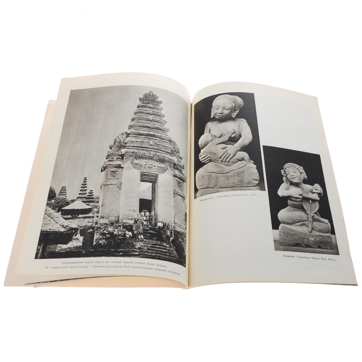 Искусство Индонезии