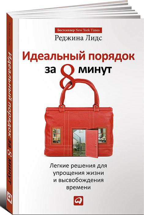 Само совершенство (подарочный комплект из 4 книг)