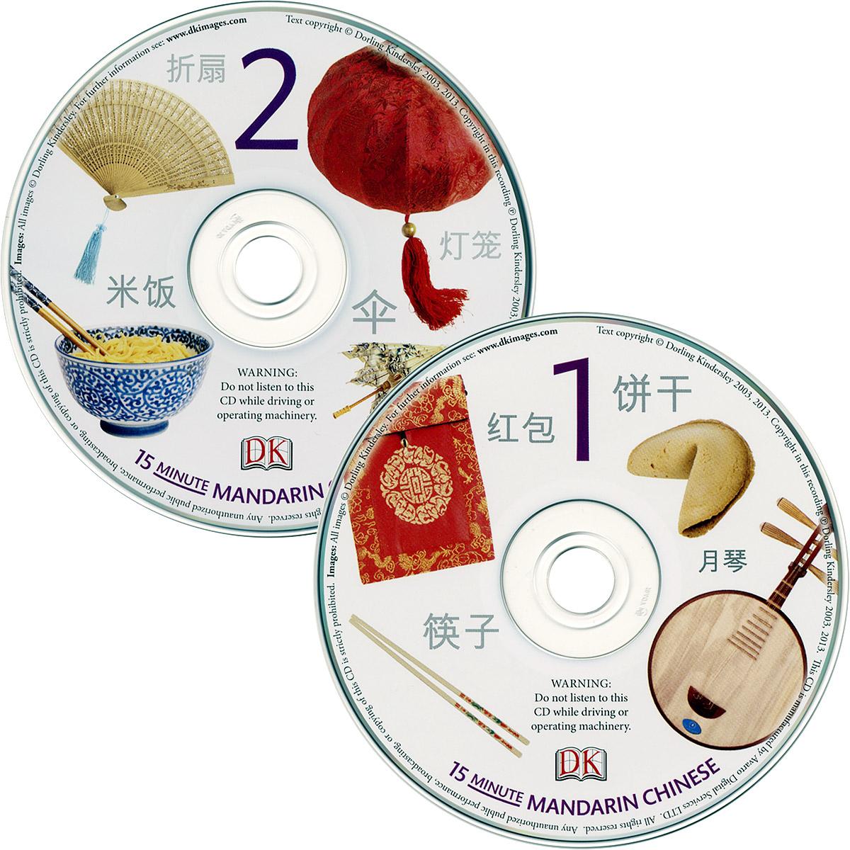 15-Minute Mandarin Chinese (+ ��������� �� 2 CD)