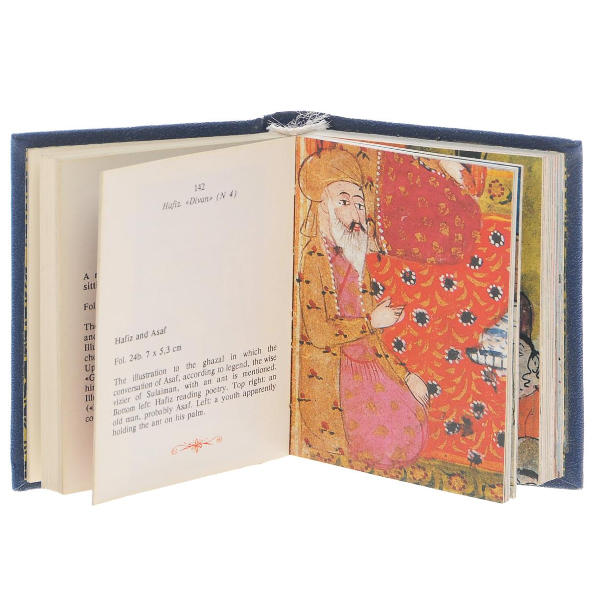 Миниатюры кашмирских рукописей / Miniatures from kashmirian manuscripts