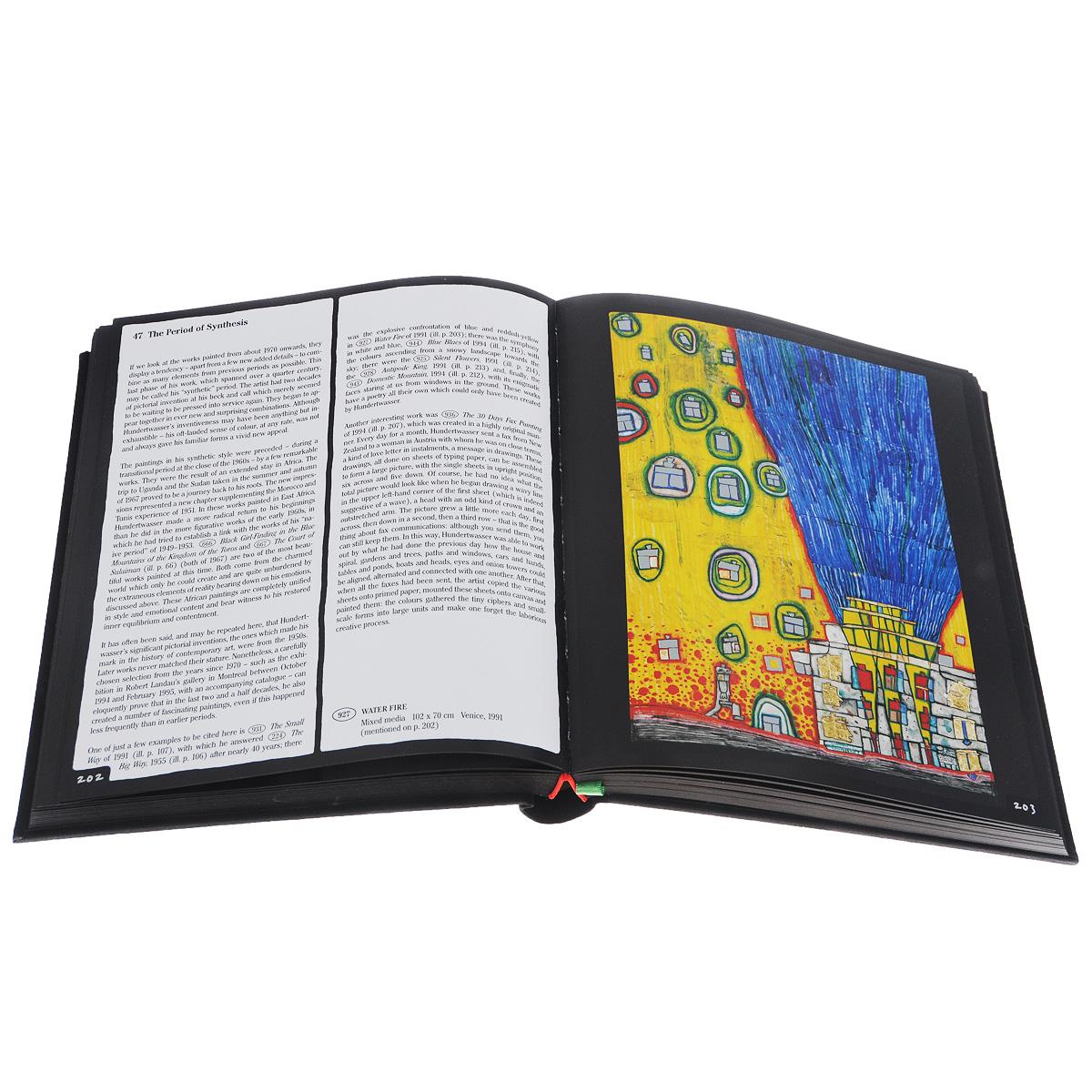 Hundertwasser 1928-2000
