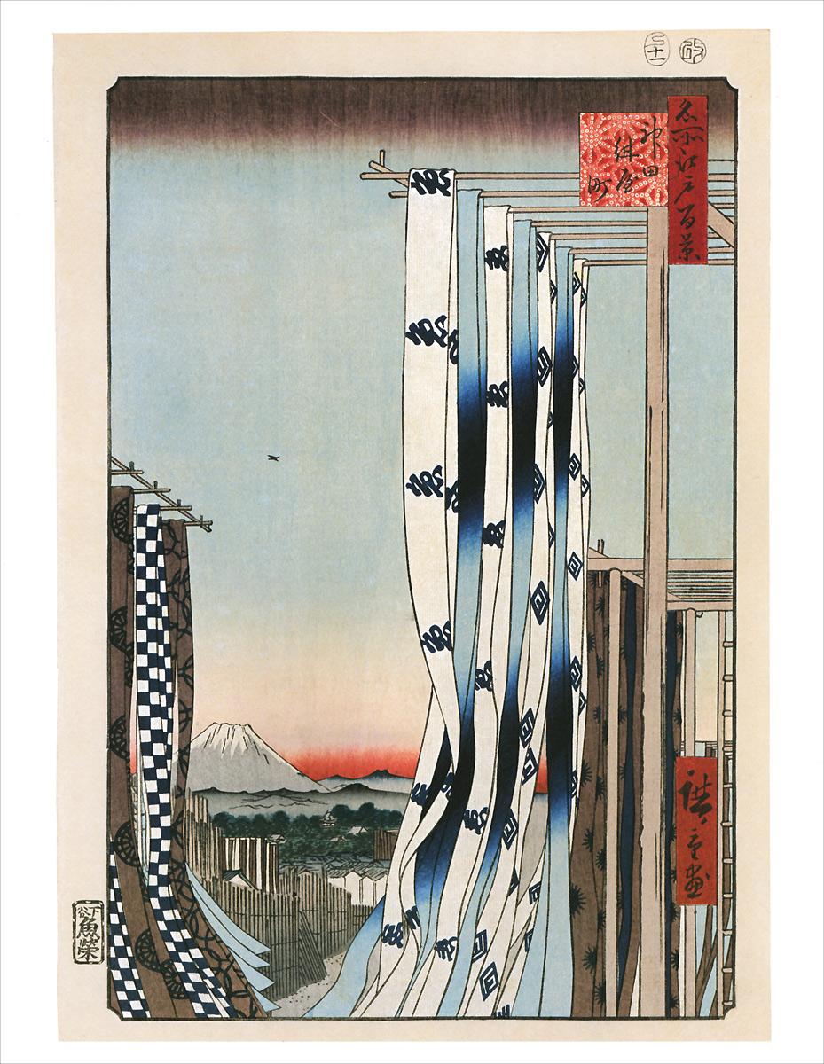 Hiroshige Print Set: 16 prints packaged in a cardboard box