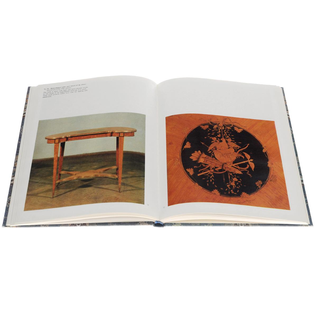 ������� ���������� ��������� XVIII - ������ XX ���� / Russian Applied Art: Eighteenth to Early Twentieth Century