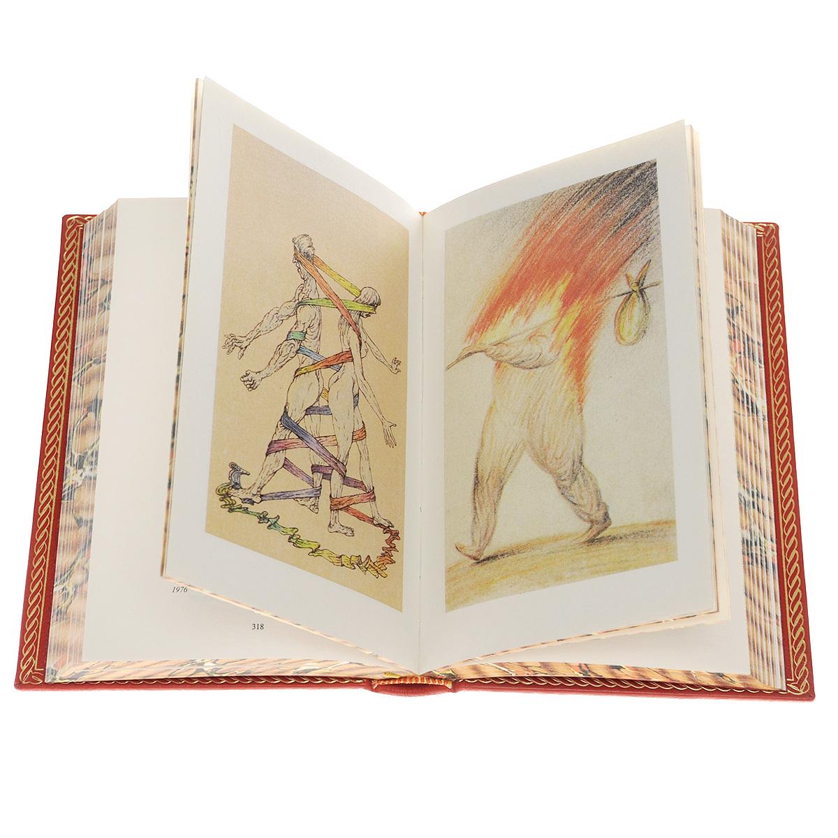 Владимир Высоцкий. Собрание сочинений в 2 томах (комплект)
