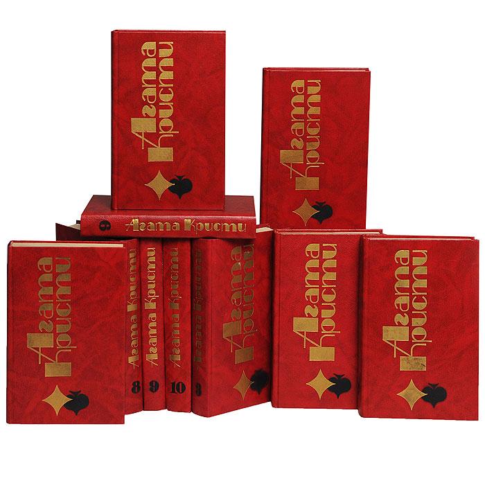 Агата Кристи. Избранные произведения (комплект из 10 книг)