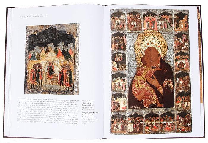 Владимирская Икона Божией Матери. Чтимые списки