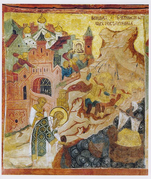 Русская икона: образы и символы. Покров Пресвятой Богородицы