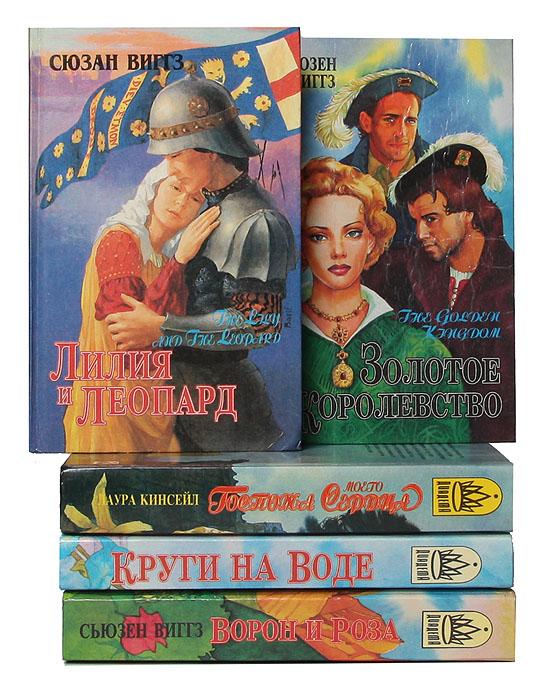 """Серия """"Диадема"""" (комплект из 8 книг)"""