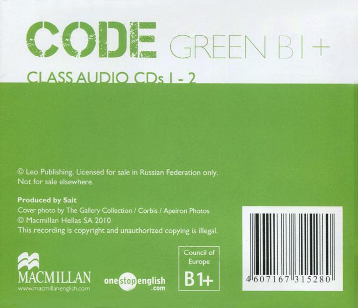 Code Green: Level B1+ (��������� �� 2 CD)