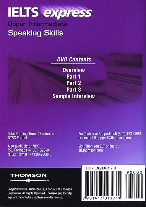 IELTS Express: Upper-Intermediate (аудиокурс на DVD-ROM)