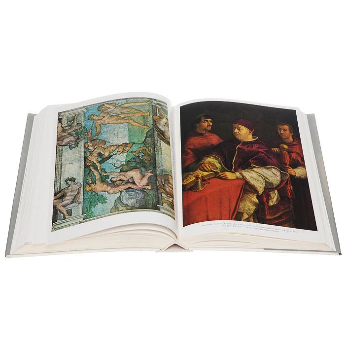 Histoire de l'art: De la prehistoire a nos jours