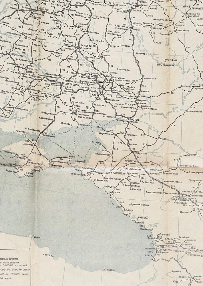 Карта железнодорожных и водных
