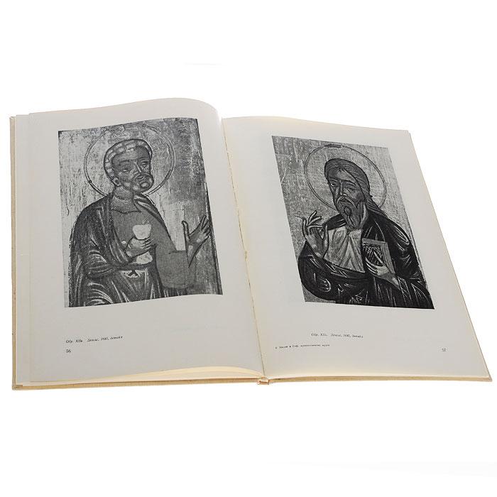 Икони в Софийския Археологически музей