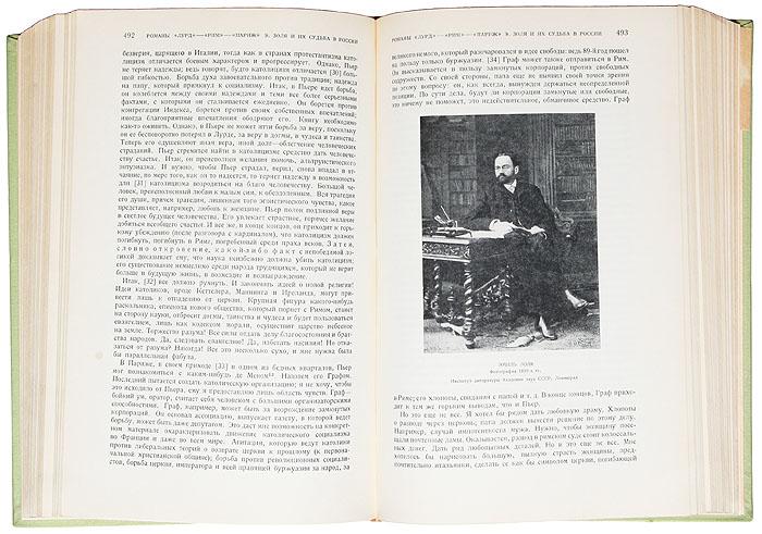 Русская культура и Франция. В 3 томах (комплект из 3 книг)