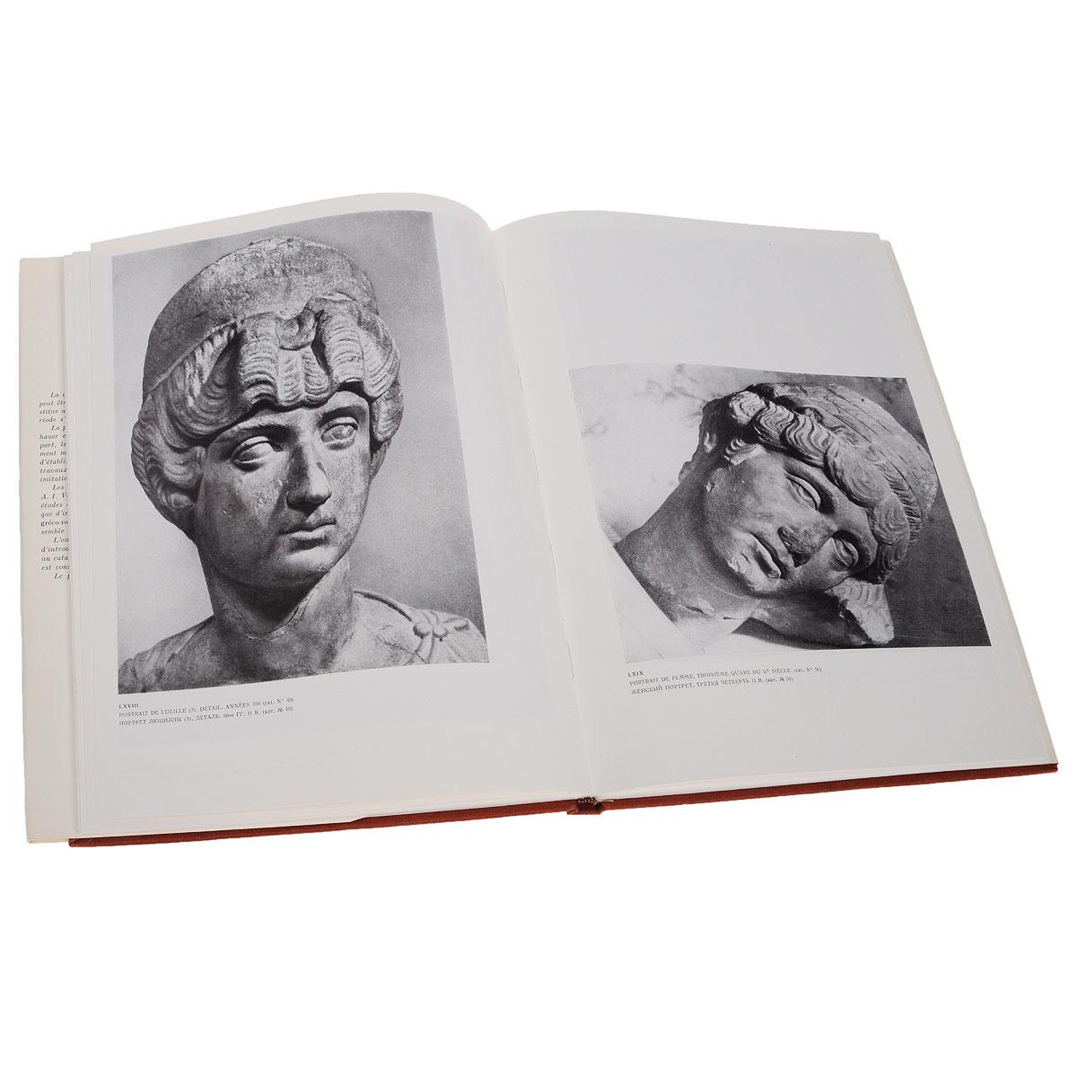 Римский портрет. Коллекция государственного Эрмитажа