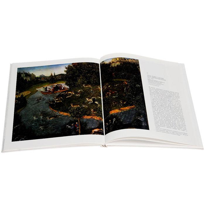 Музей истории искусства. Вена. Альбом