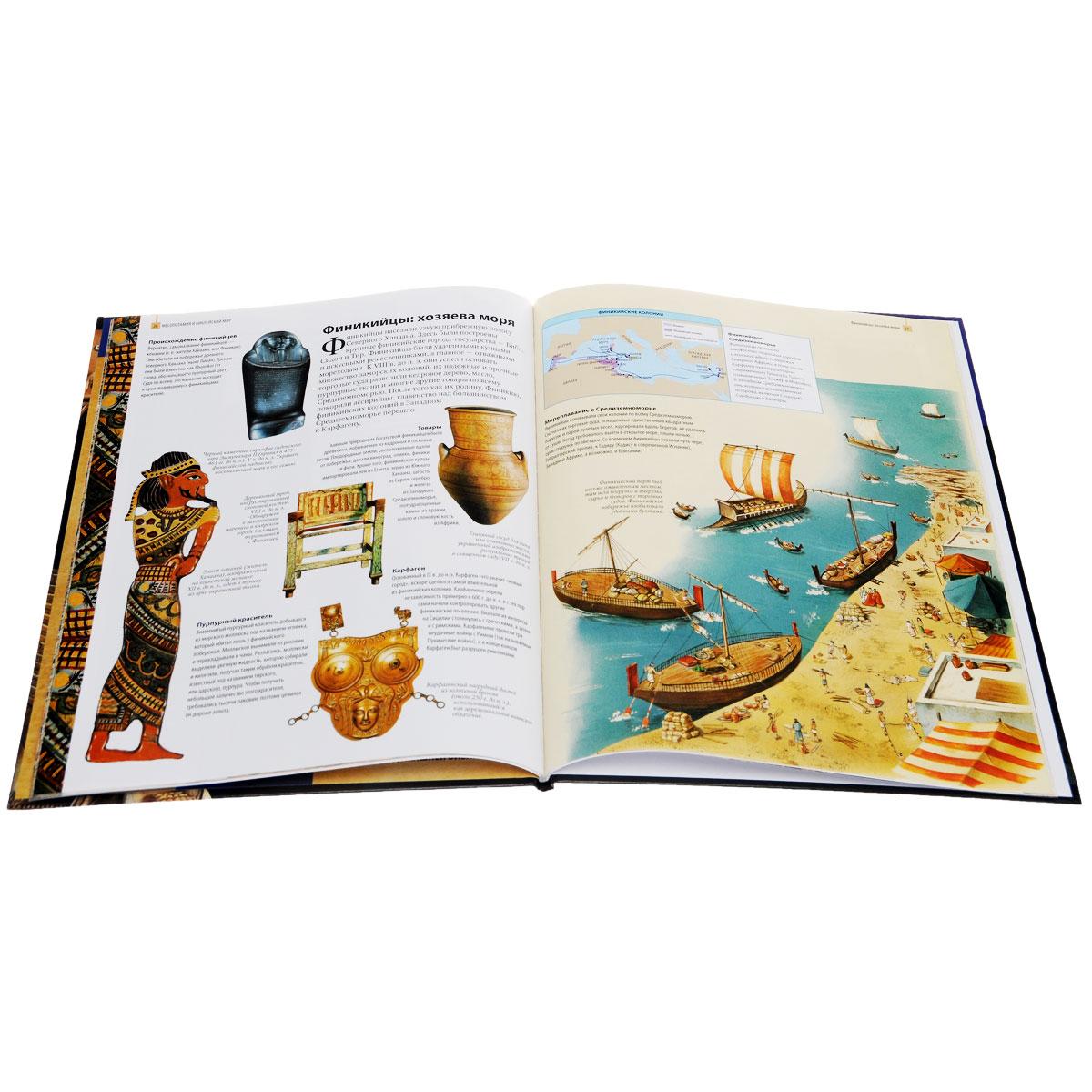 Месопотамия и Библейский мир
