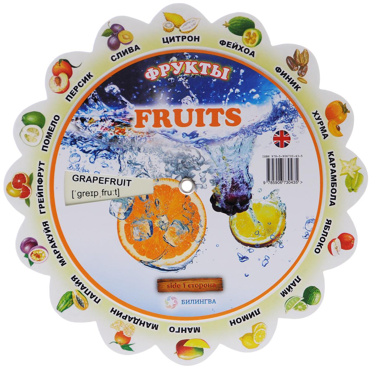 Fruits / ������. ���������������� ������������ �������