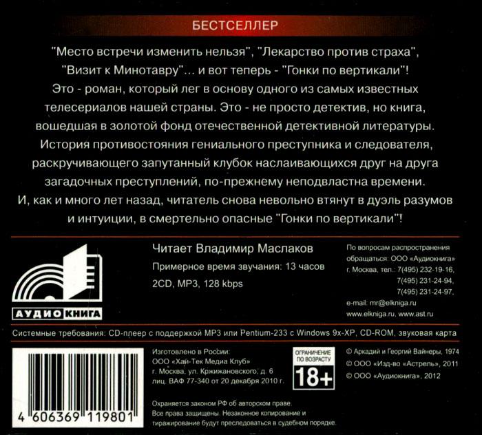����� �� ��������� (���������� MP3 �� 2 CD)