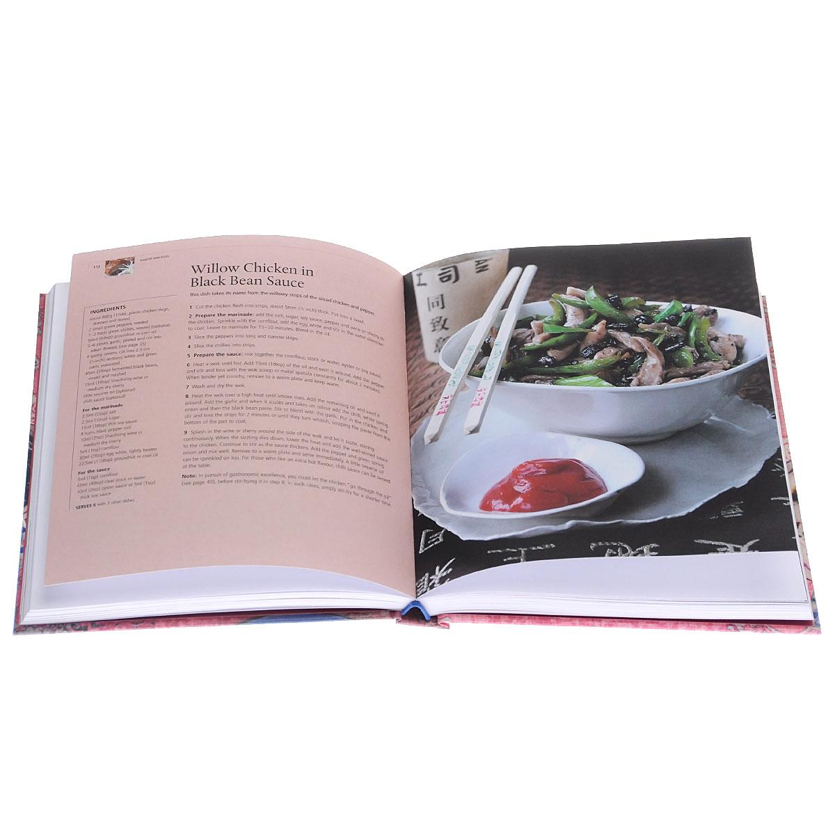 Yan Kit's Classic Chinese Cookbook